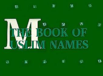 IslamiCitycom  The Holy Quran