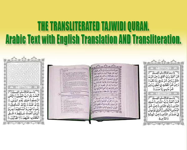 Islamic Products, Islamic Books, Islamic Arts, Islamic Gifts