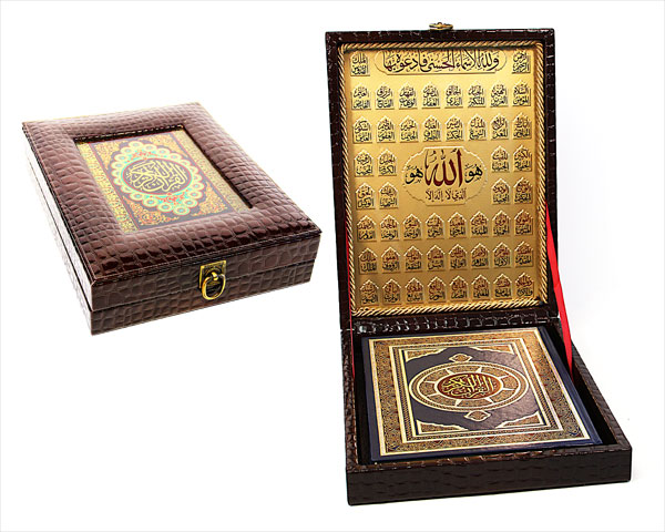 Quran Gift For Wedding : DELUXE EDITION, LARGE QURAN IN LEATHER COVERED GIFT BOX. SIZE 18 14 ...