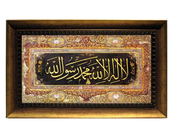 Islamic Products, Islamic Books, Islamic Arts, Islamic Gifts ...