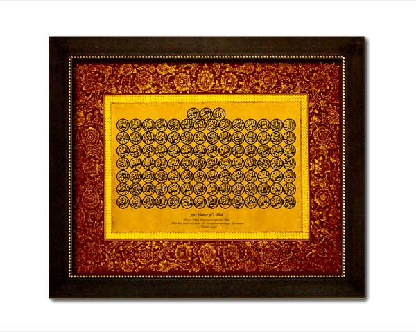 99 Names Of Allah Frame Faux Canvas Frame Overall Frame