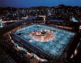 Learn how to pray in islam arabic