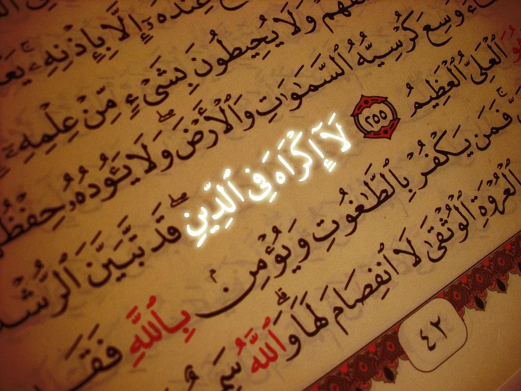A Forgotten Covenant - IslamiCity