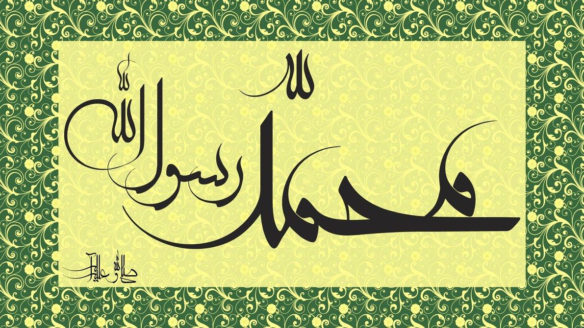 New Book Sheds Light on Prophet Muhammad's Interfaith Views