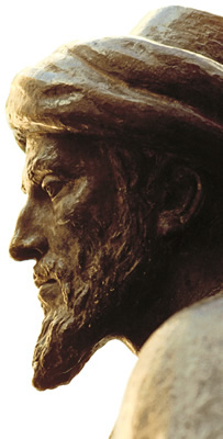 This bronze bust of Maimonides is in Crdoba, where he was born.