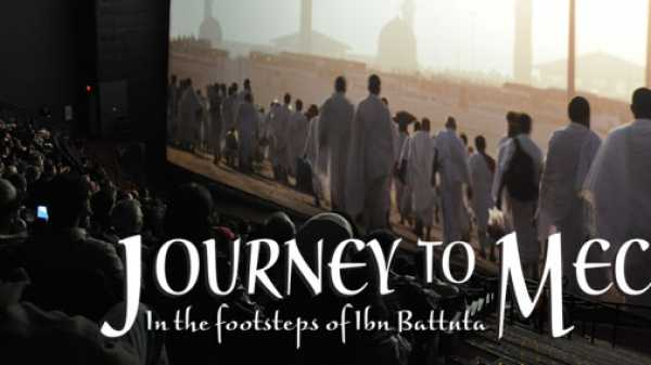 Journey To Mecca In The Footsteps Of Ibn Battuta Islamicity