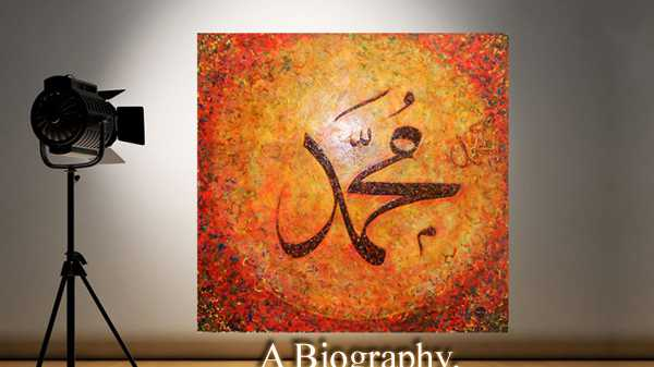 The Prophet Of Islam His Biography Islamicity