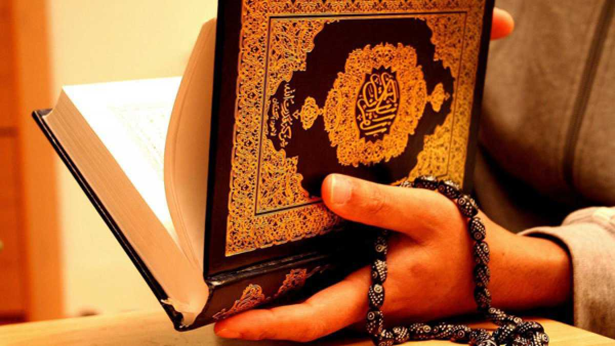 Quran Reading - YouTube