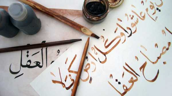 Arabic writing islamicity malvernweather Image collections