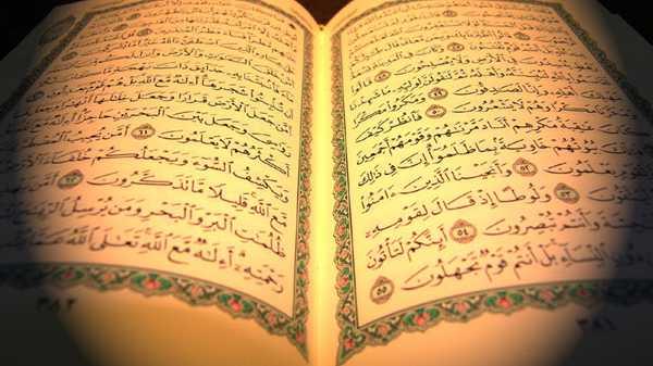 The Importance of Quran Surah al-Baqarah Verses 285-286