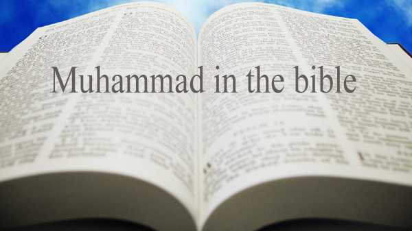 Muhammad In The Bible Islamicity