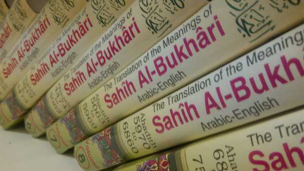 Fundamental principles of understanding hadith islamicity fundamental principles of understanding hadith malvernweather Gallery