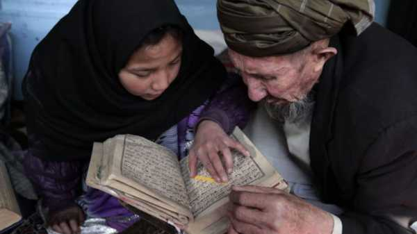Interpreting the Quran - IslamiCity