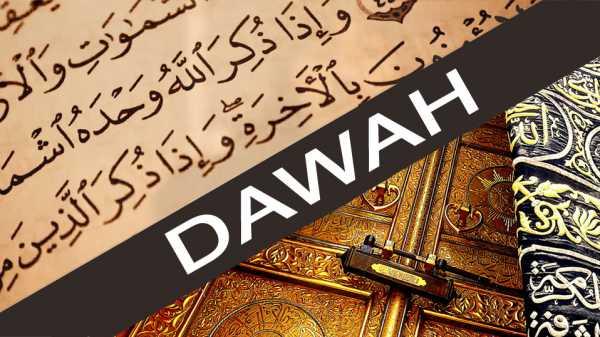 Divine Methodology of Dawah - IslamiCity