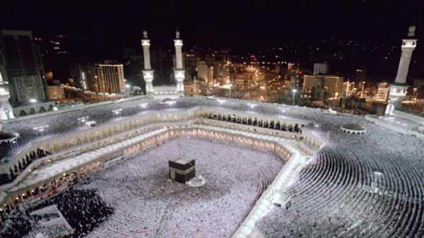 The Theater of Hajj - IslamiCity