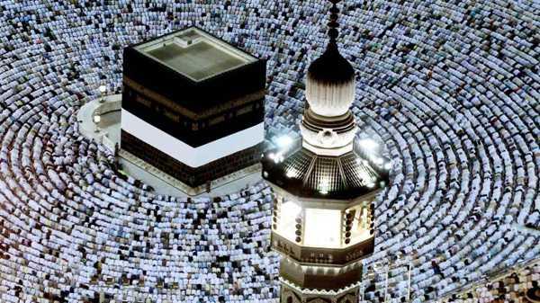 Pilgrimage of Spiritual Awakening - IslamiCity
