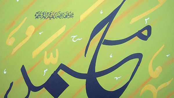 5 skills of a positive genius that prophet muhammad had islamicity