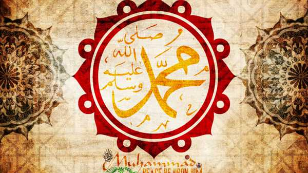 muhammad s a w a mercy for mankind islamicity