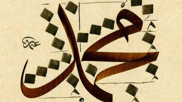 What Do They Say About Prophet Muhammad Islamicity