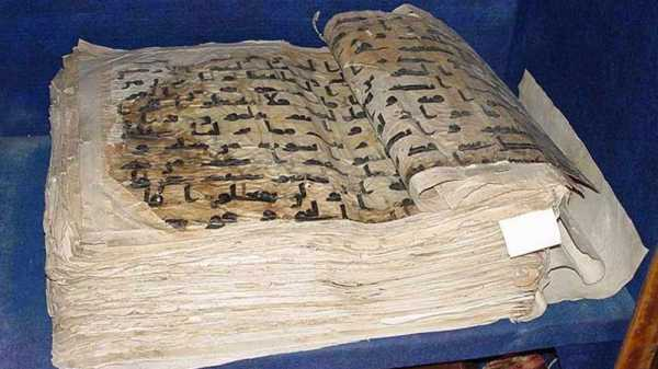 The oldest Quran in the world - IslamiCity