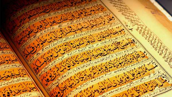 Absolute Certainty of Authenticity of the Qur'an - IslamiCity