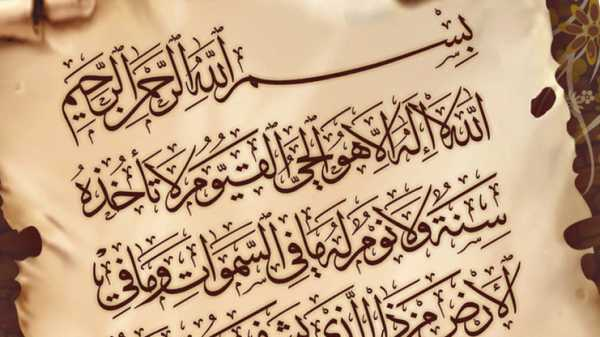 Quran: A Divine Guidance or a Historical Document - IslamiCity