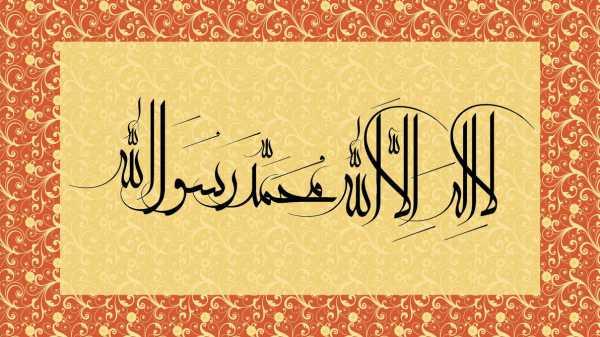 Prophet Muhammad (PBUH): A Man of Character - IslamiCity