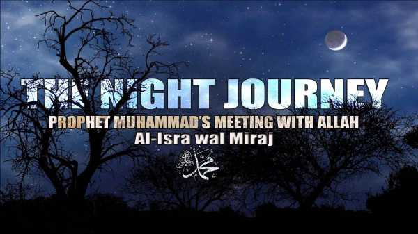 The Night Journey - IslamiCity