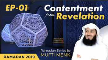Start of Ramadan 2019 (1440 AH) - IslamiCity
