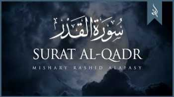 Surah 2 Al Baqarah (The Cow) - IslamiCity