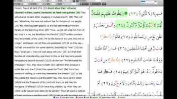 Juz 15 - Synchronized Quran Recitation with English Translation