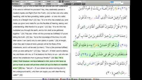 J04 Source of The Qur'an III - Absence of Personal Motives