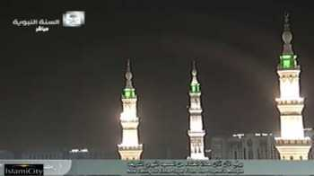 isha prayer - IslamiCity