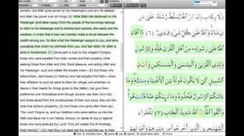 Juz 30 - Synchronized Quran Recitation with English Translation