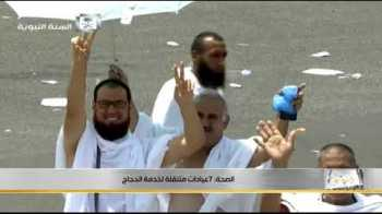 Fasting On The Day Of Arafah Islamicity