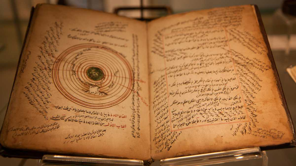 islam mathematics and astronomy - photo #41