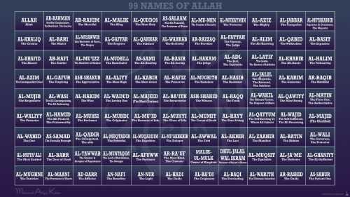 Rabbi Allen S Maller 99 Names Of Allah