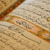 page of a quran