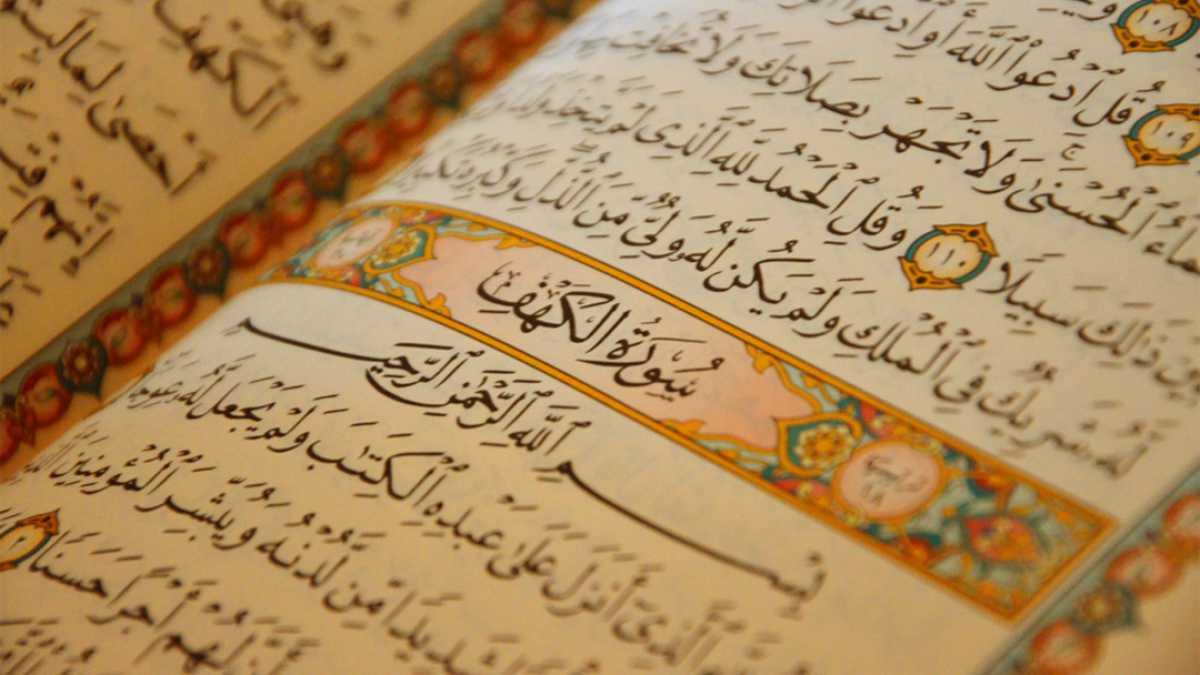 3 pohime kuranore që rezultojnë shkencërisht të vërteta Quran1