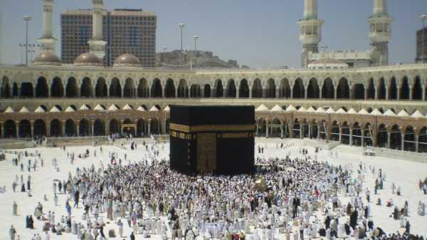 The History Of Al Masjid Al Haram And The History Of Islamic