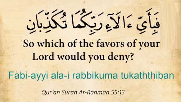 So which of the favors of your Lord would you deny? - IslamiCity