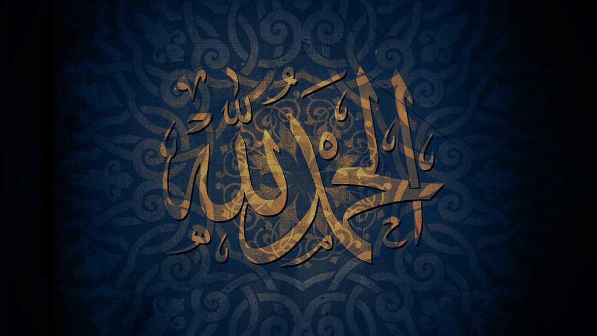 Health benefits of saying alhamdulillah islamicity health benefits of saying alhamdulillah thecheapjerseys Gallery