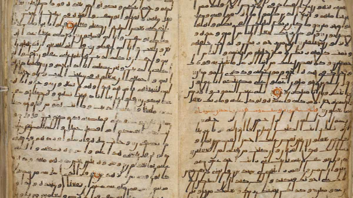 British Library's oldest Quran now online - IslamiCity