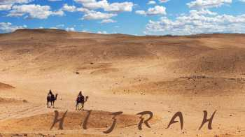 hijrah (migration) - IslamiCity