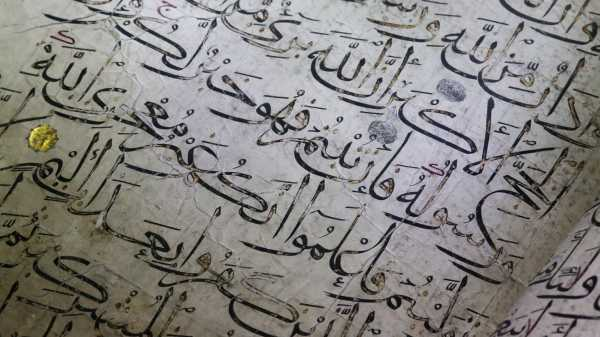 The Quran: History of its Compilation - IslamiCity
