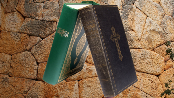 Ten Commandments From The Bible And Quran Islamicity