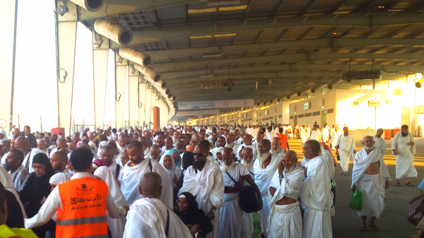 Hajj: Going Beyond the Rituals - IslamiCity