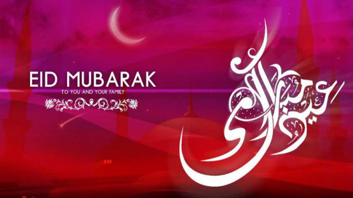 1424 Eid Al Adha Announcement Islamicity