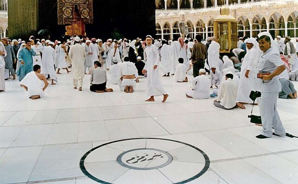 Image of Zamzam well location on the mataf