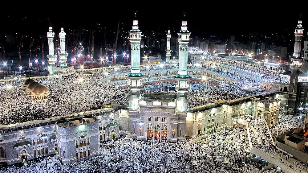 Al-Haram Mosque in Mecca - Saudi Arabia